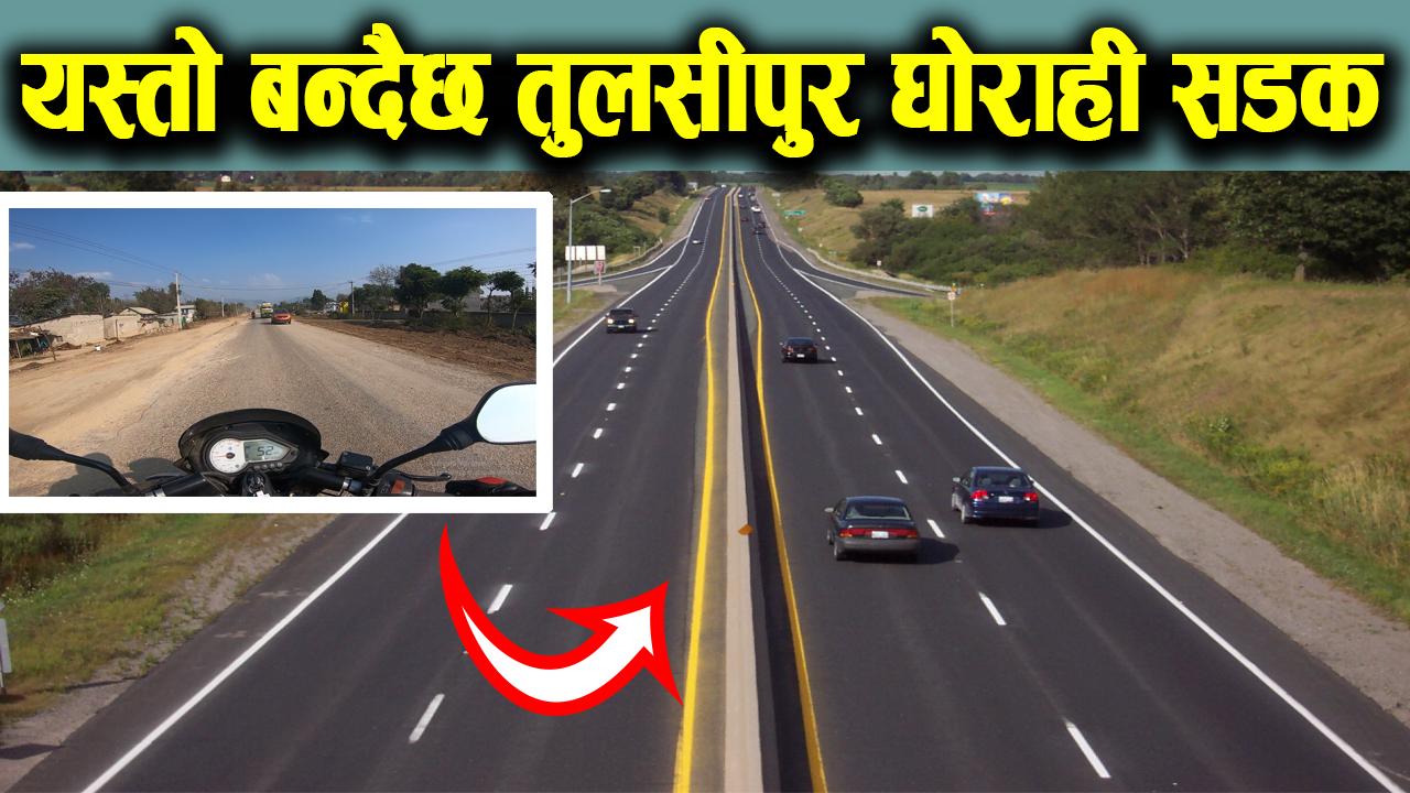 tulsipur ghorahi road