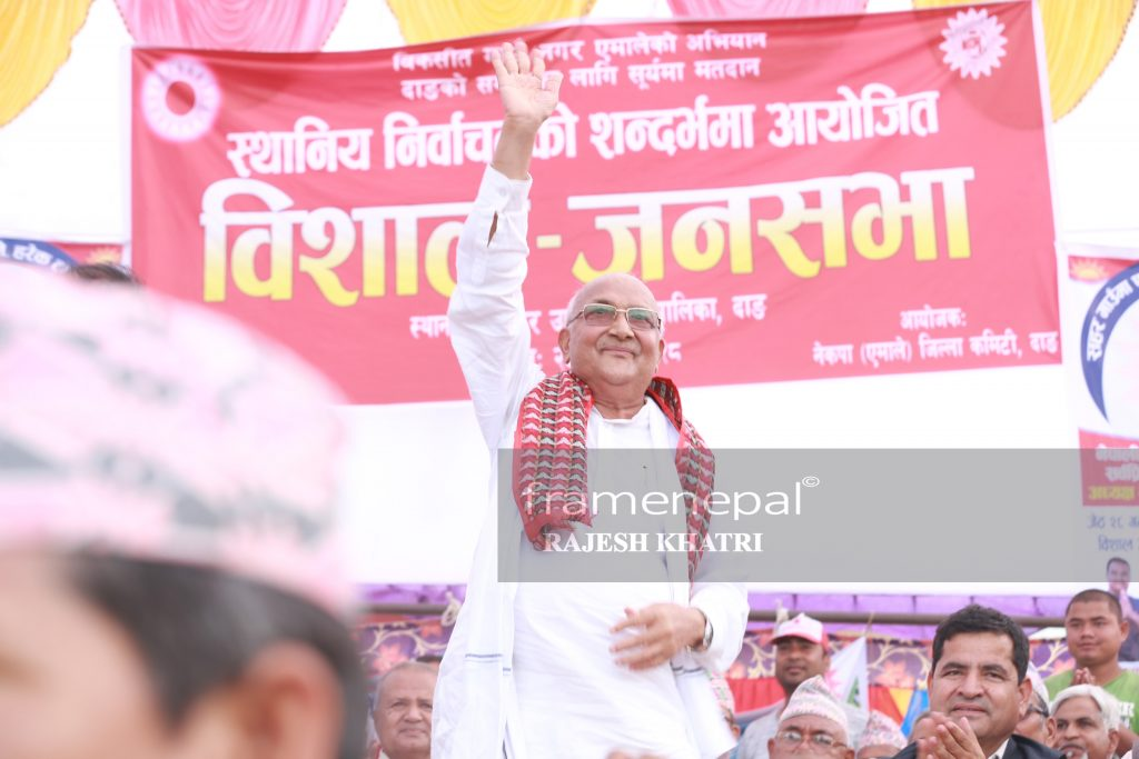 KP Oli, Best Image for KP Oli,KP Oli Prime Minister of Nepal KP Oli Prime Minister of Nepal,KP Oli: Latest News & Videos, Photos about KP Oli, Khadga Prasad Sharma Oli, more commonly known as KP Sharma Oli, is a Nepalese politician and the current Prime Minister of Nepal. kp oli news today,kp oli live today,kp oli education,kp oli death news,kp oli wife, kp oli family,kp oli health,kp oli resignation,